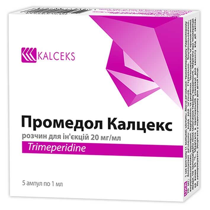 ПРОМЕДОЛ КАЛЦЕКС инструкция по применению