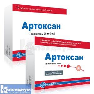 Артоксан инструкция по применению