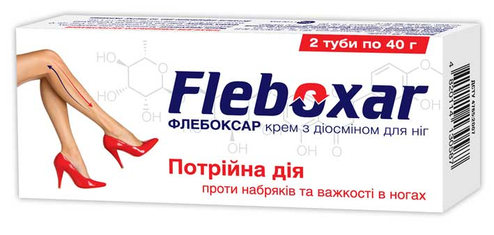 ФЛЕБОКСАР КРЕМ С ДИОСМИНОМ ДЛЯ НОГ (FLEBOXAR FEET CREAM WITH DIOSMINE)