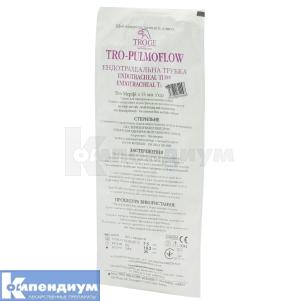 Трубка эндотрахеальная Tro-pulmoflow