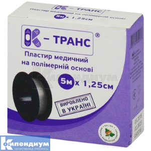 Лейкопластырь К-транс