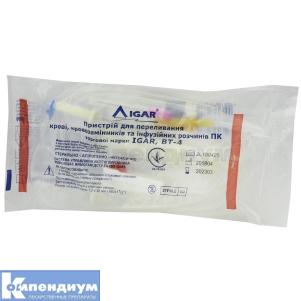 Устройство для вливания кровезаменителей и инфузионных растворов, Гемопласт