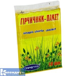 Горчичник-пакет