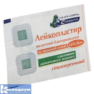 Лейкопластырь гипоаллергенный С-пласт инструкция по применению