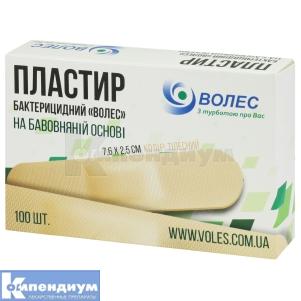 Лейкопластырь бактерицидный Волес инструкция по применению