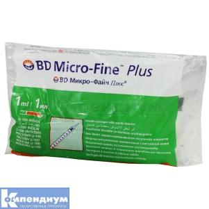 Шприц Micro-fine plus