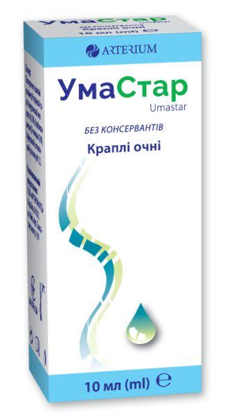 УМАСТАР