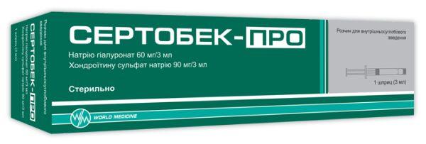 СЕРТОБЕК-ПРО инструкция по применению