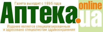 Еженедельник Аптека on-line