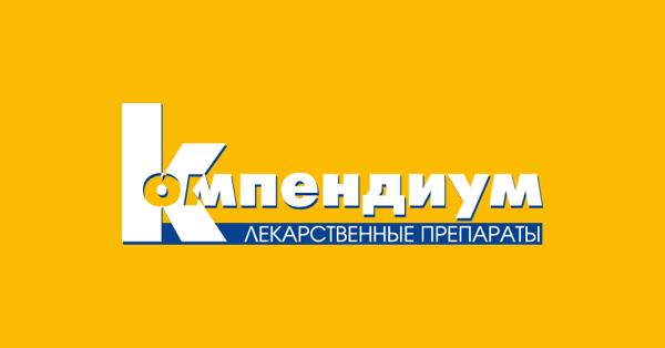 Острый коронарный синдром протокол моз украины thumbnail