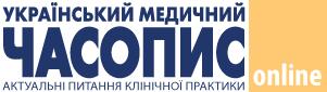 Украинский медицинский журнал Часопис on-line